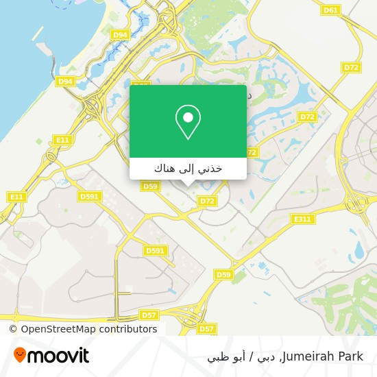خريطة Jumeirah Park