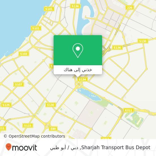 خريطة Sharjah Transport Bus Depot