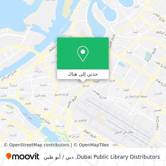 خريطة Dubai Public Library Distributors