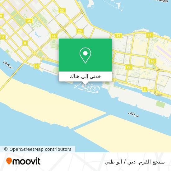 خريطة Al Gurm Resort