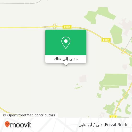 خريطة Fossil Rock