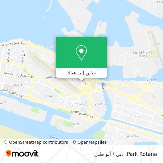 خريطة Park Rotana