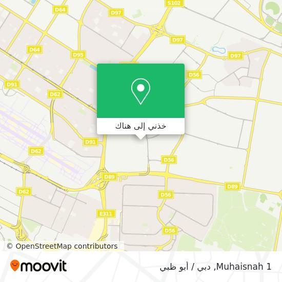 خريطة Muhaisnah 1