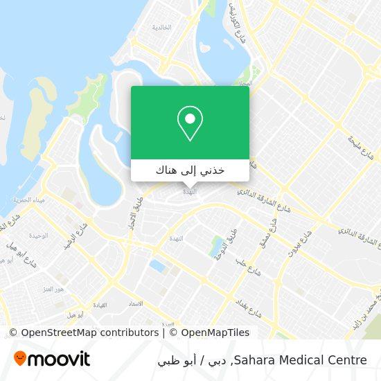 خريطة Sahara Medical Centre