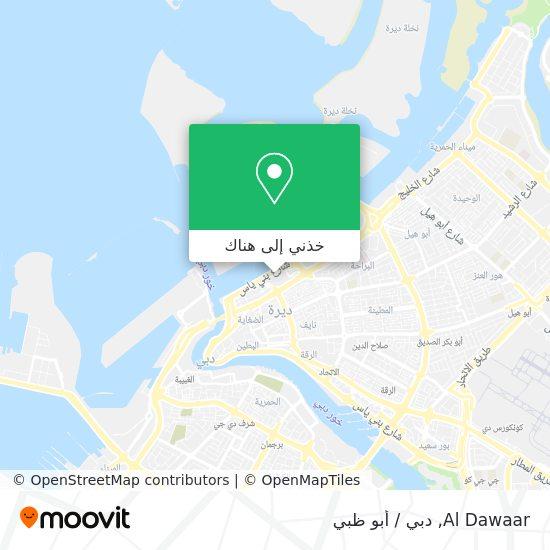 خريطة Al Dawaar