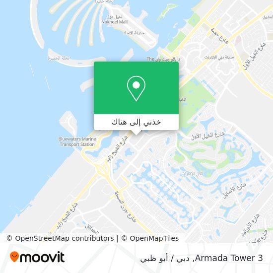 خريطة Armada Tower P3