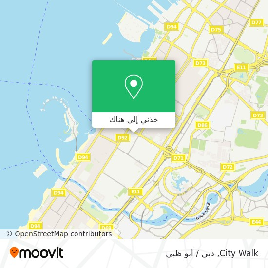 خريطة City Walk