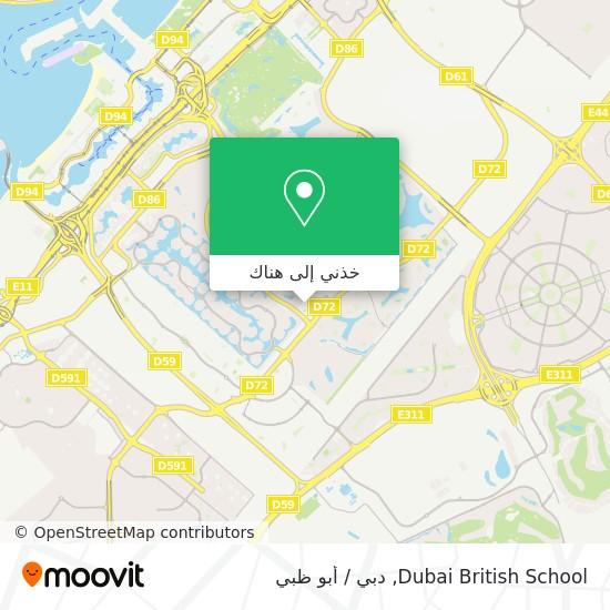 خريطة Dubai British School