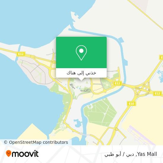 خريطة Yas Mall