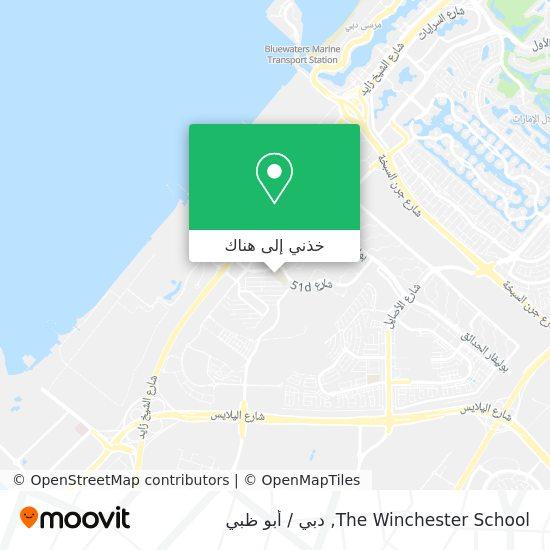 خريطة The Winchester School
