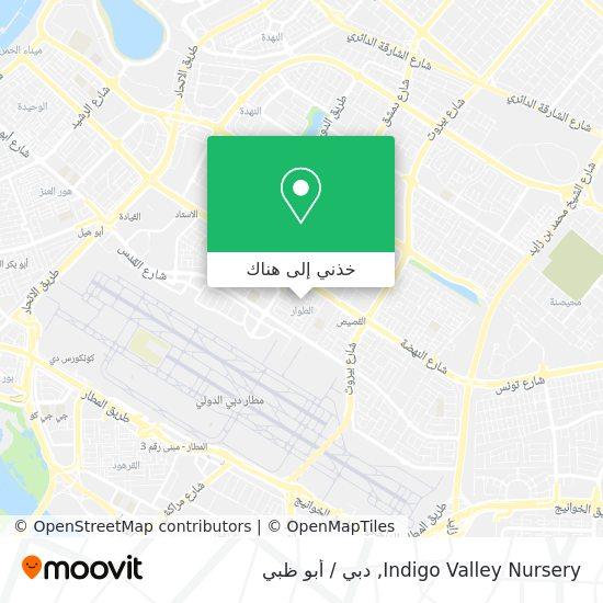 خريطة Indigo Valley Nursery