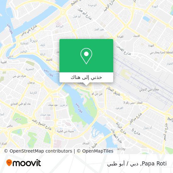 خريطة Papa Roti