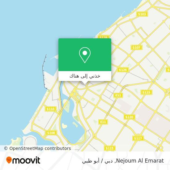 خريطة Nejoum Al Emarat
