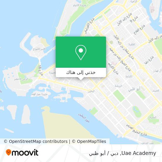 خريطة Uae Academy