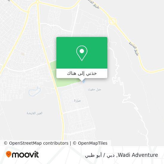 خريطة Wadi Adventure