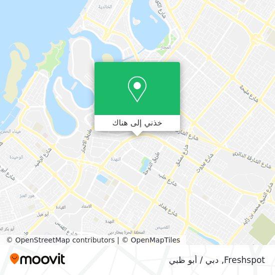 خريطة Freshspot