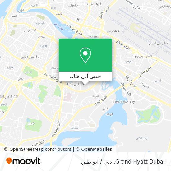 خريطة Grand Hyatt Dubai