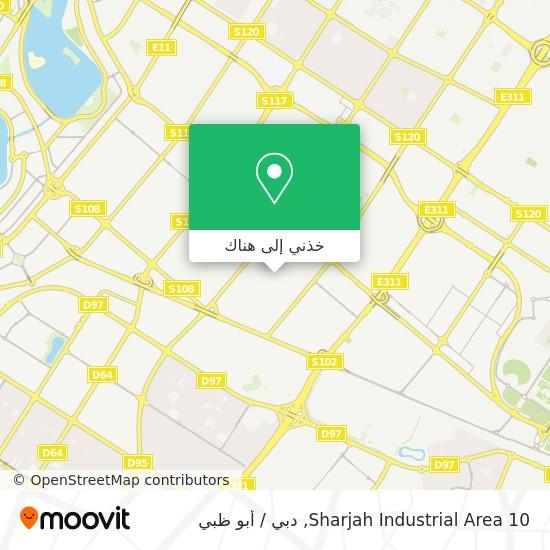 خريطة Sharjah Industrial Area 10