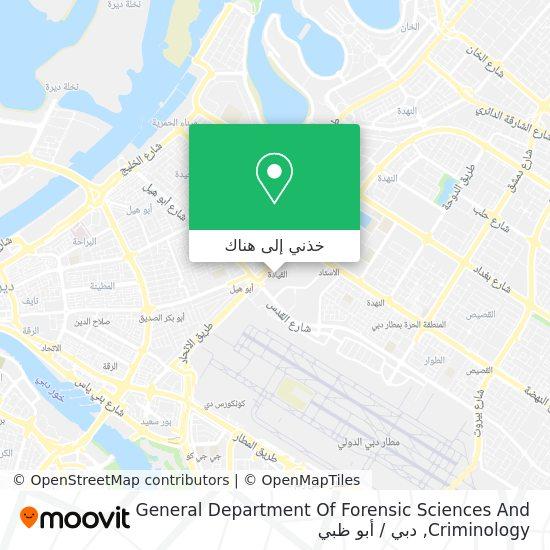 خريطة General Department Of Forensic Sciences And Criminology