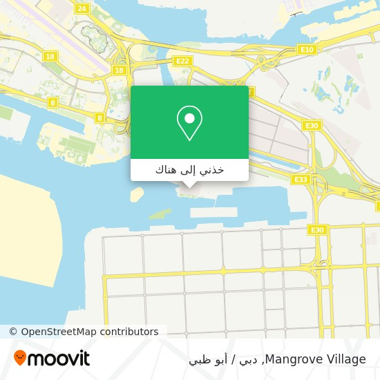 خريطة Mangrove Village