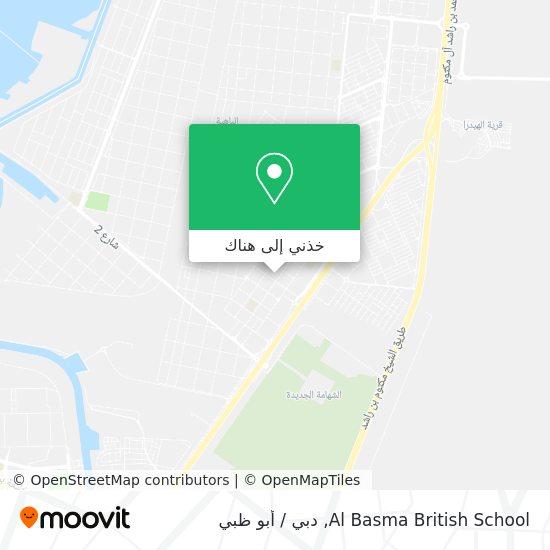 خريطة Al Basma British School