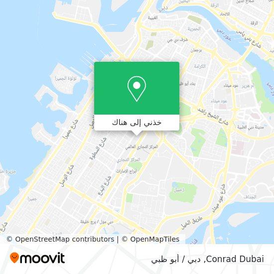 خريطة Conrad Dubai