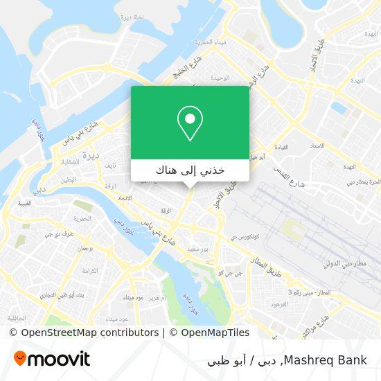 خريطة Mashreq Bank