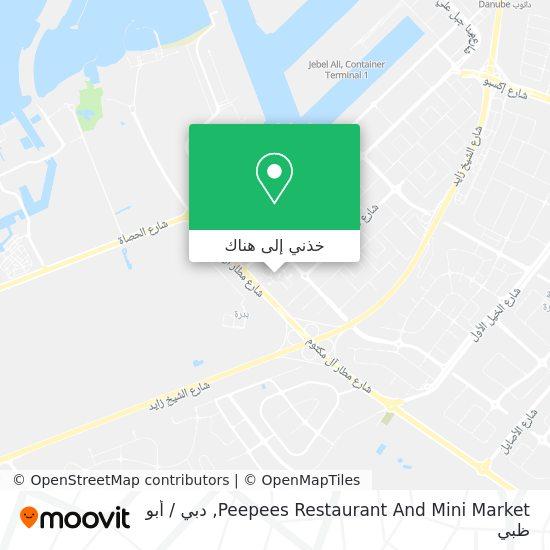 خريطة Peepees Restaurant And Mini Market
