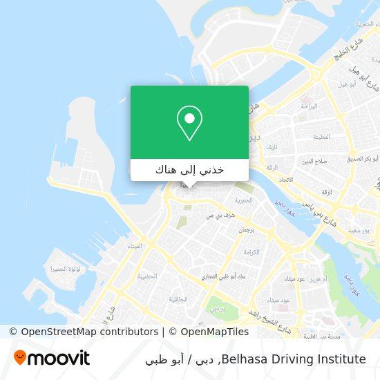 خريطة Belhasa Driving Institute