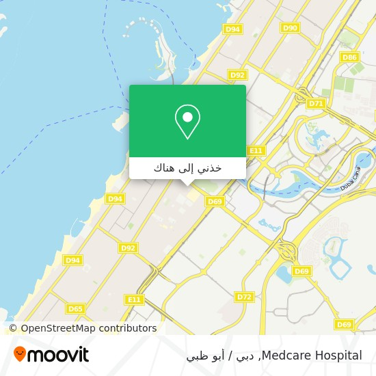 خريطة Medcare Hospital