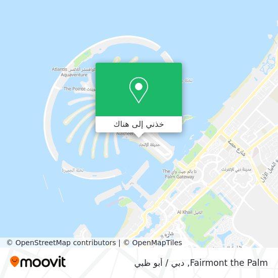 خريطة Fairmont The Palm