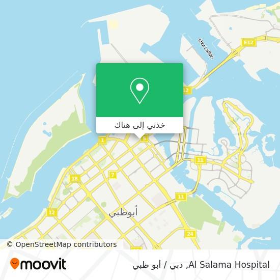 خريطة Al Salamah