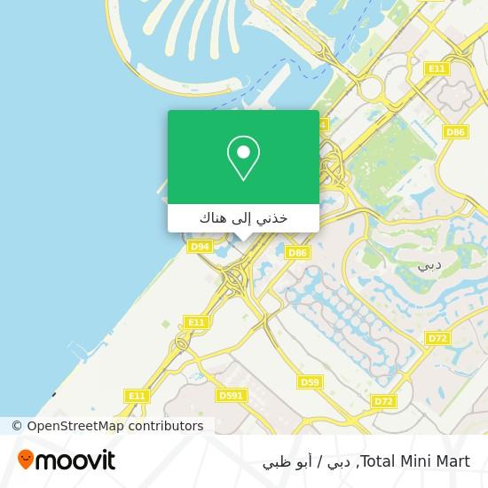 خريطة Total Mini Mart