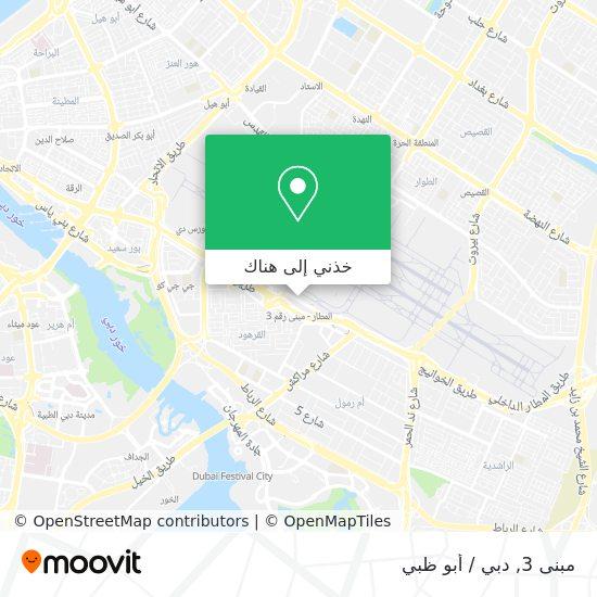خريطة Dubai International Airport Terminal 3