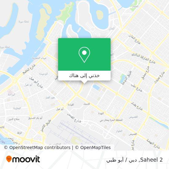 خريطة Saheel 2