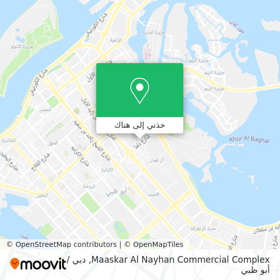 خريطة Maaskar Al Nayhan Commercial Complex