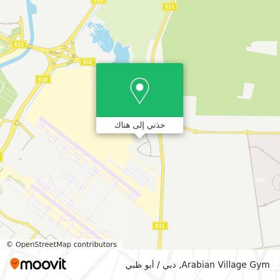 خريطة Arabian Village Gym