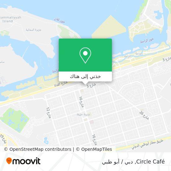 خريطة Al Raha Gardens