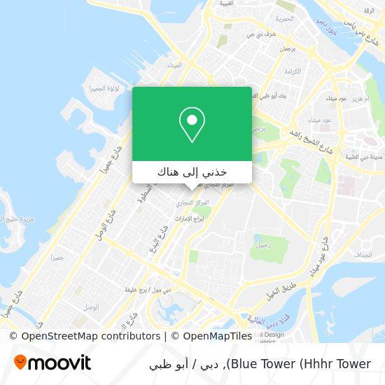 خريطة Blue Tower (Hhhr Tower)