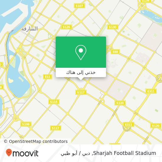 خريطة Sharjah Football Stadium