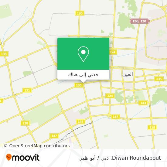 خريطة Diwan Roundabout