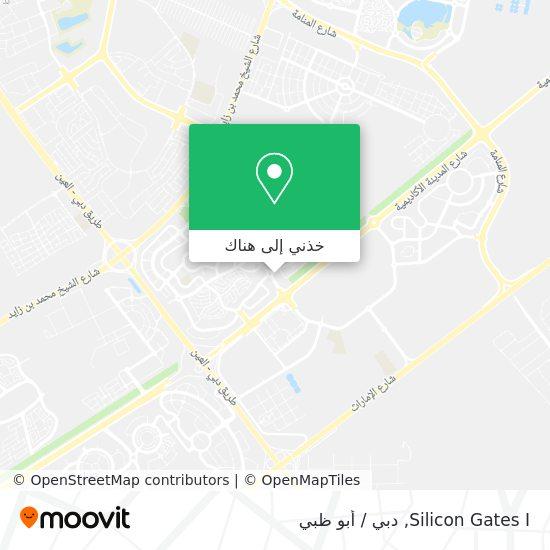 خريطة Silicon Gates I