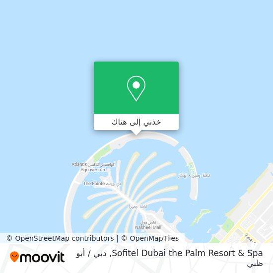 خريطة Sofitel Dubai The Palm Resort & Spa