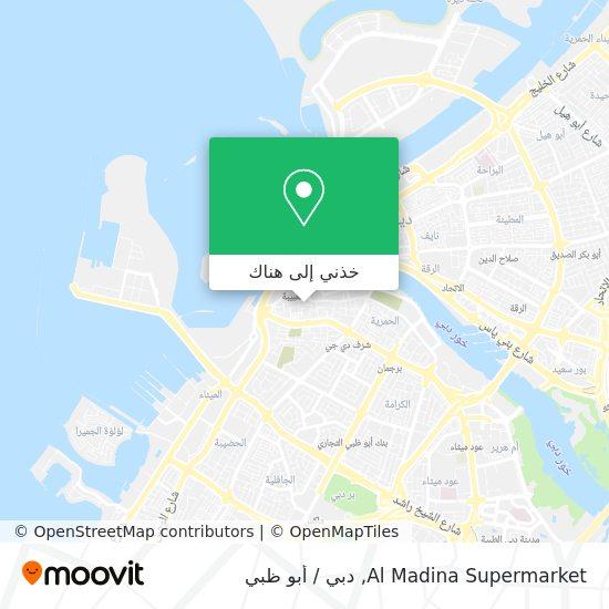 خريطة Al Madina Supermarket