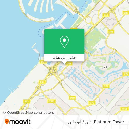 خريطة Platinum Tower