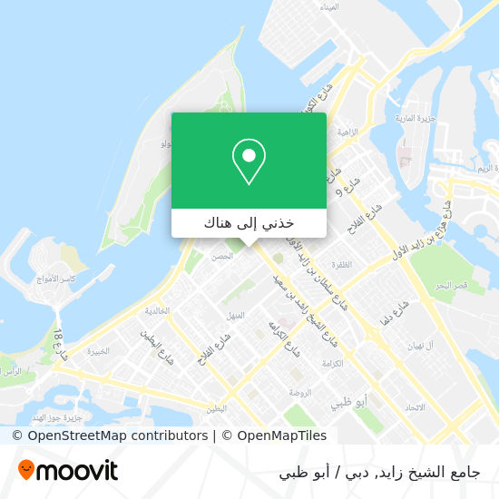 خريطة Sheikh Zayed Mosque