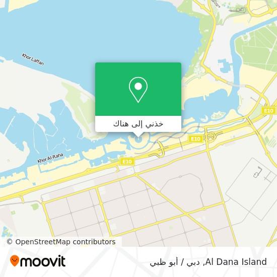 خريطة Al Dana Island