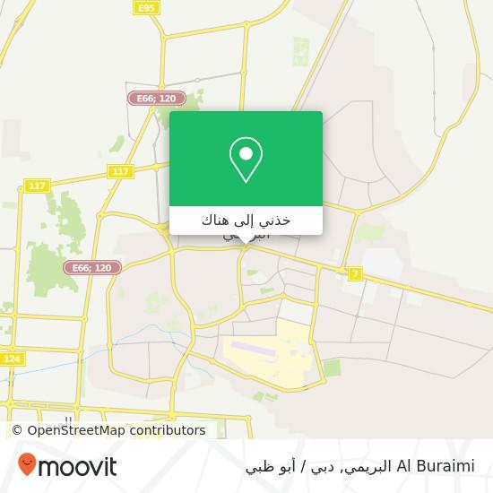 خريطة Al Buraimi البريمي