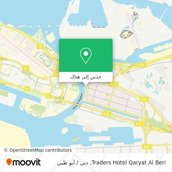 خريطة Traders Hotel Qaryat Al Beri