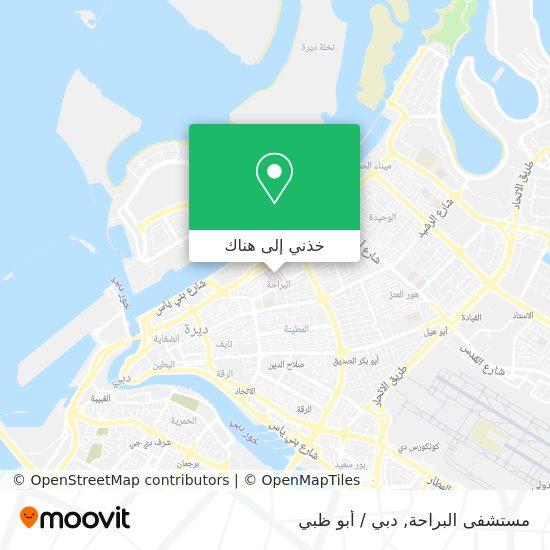 خريطة Al Baraha Hospital